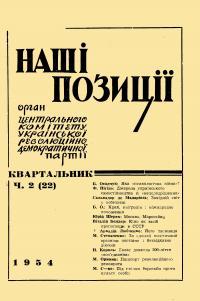 book-1793