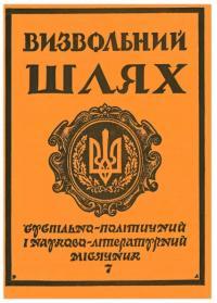 book-17930