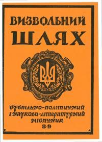 book-17931