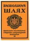 book-17932
