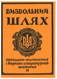 book-17933