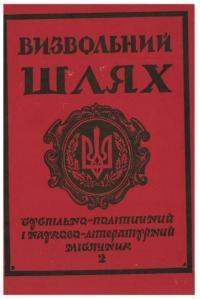 book-17936