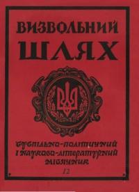 book-17946