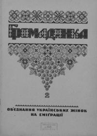 book-17948