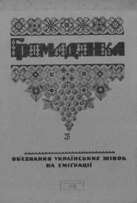 book-17949