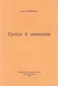 book-1799