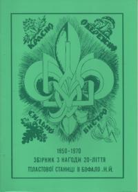 book-18003