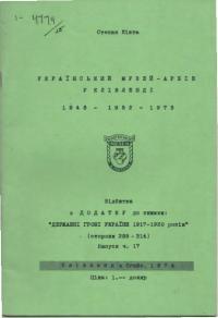 book-18018