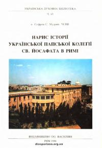 book-18019