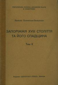 book-1802
