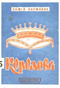 book-18021