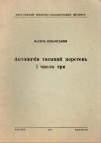 book-18022