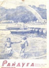 book-18027