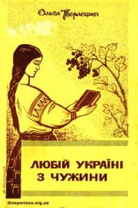 book-18028