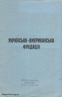 book-18030