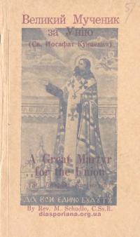 book-18032