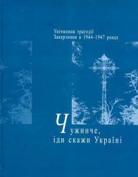 book-18075