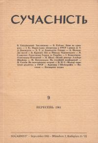 book-1808