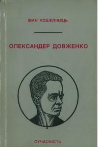 book-1811