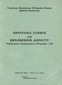 book-18127