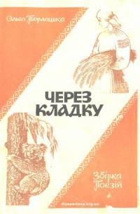 book-18130
