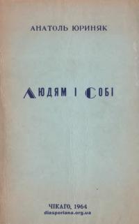 book-18131