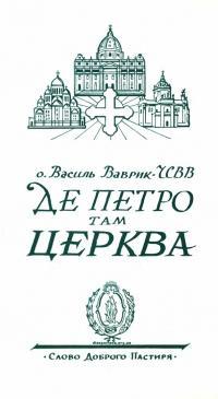 book-18140
