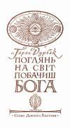 book-18141