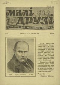 book-18143