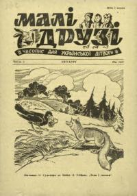 book-18144