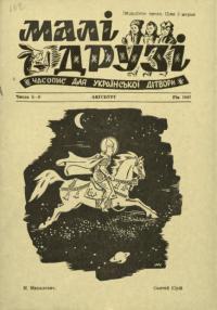 book-18148
