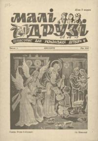 book-18149