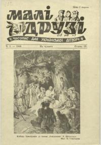book-18150