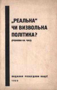 book-18151