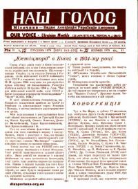 book-18153