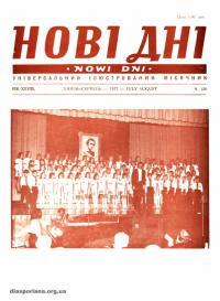 book-18170