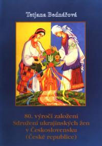 book-18178