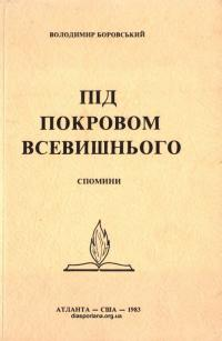book-18180