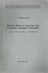 book-18189