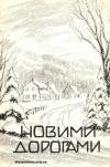 book-18191