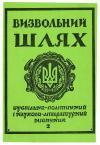 book-18212