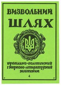 book-18214