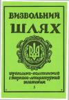 book-18215