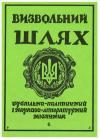 book-18216
