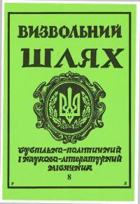 book-18218