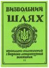 book-18221