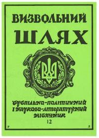 book-18222