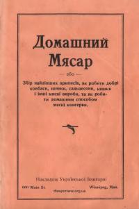 book-18231
