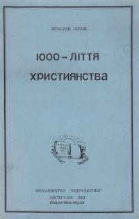 book-18233