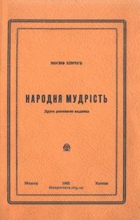 book-18234